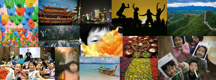 Travel & Teach English as a Foreign Language around the World!